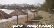 Ενοικίαση παραλιών από το Δήμο Τήνου